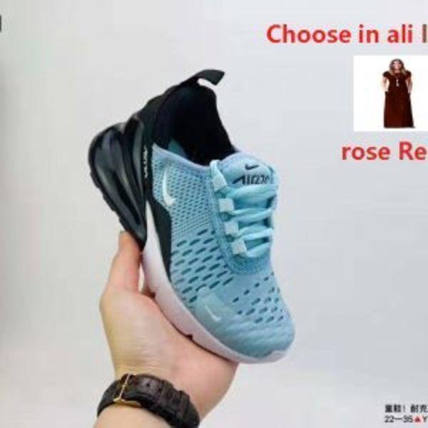 נעלי נייק 270 לילדים