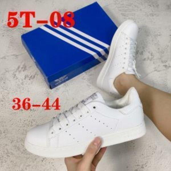 נעלי אדידס סטן סמית