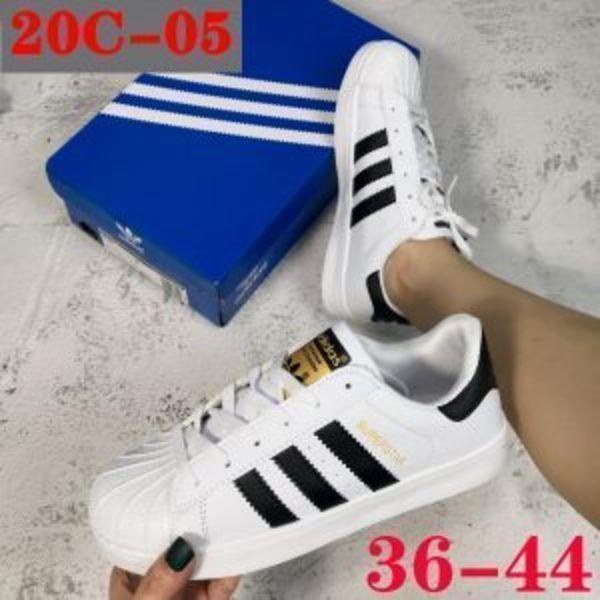 נעלי אדידס סופרסטאר