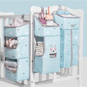 ארגונית למיטת תינוק