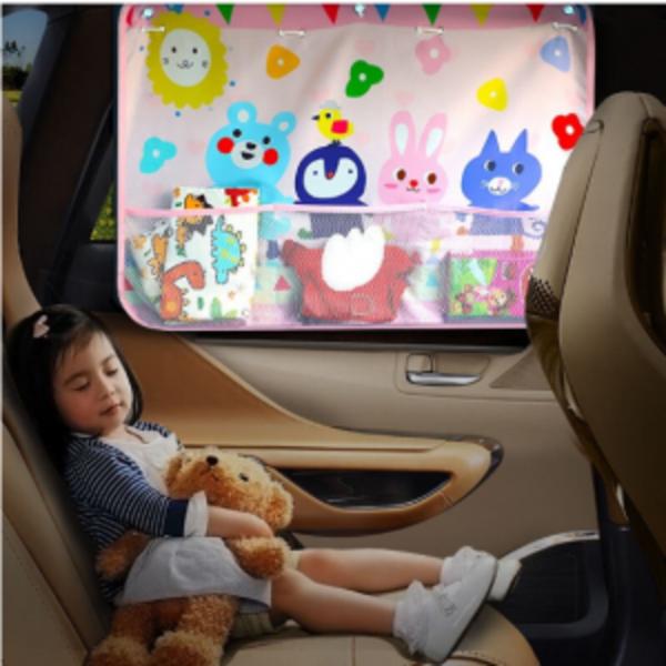 מגן שמש לרכב לילדים