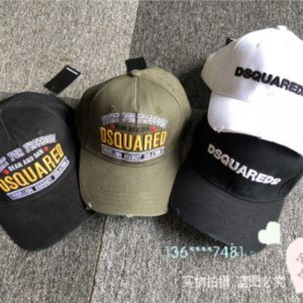 כובעי דיסקוורד חדשים