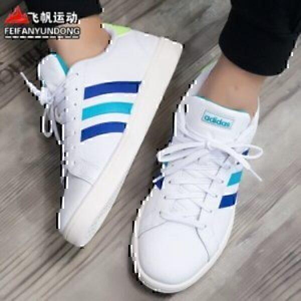 נעלי אדידס סופר סטאר