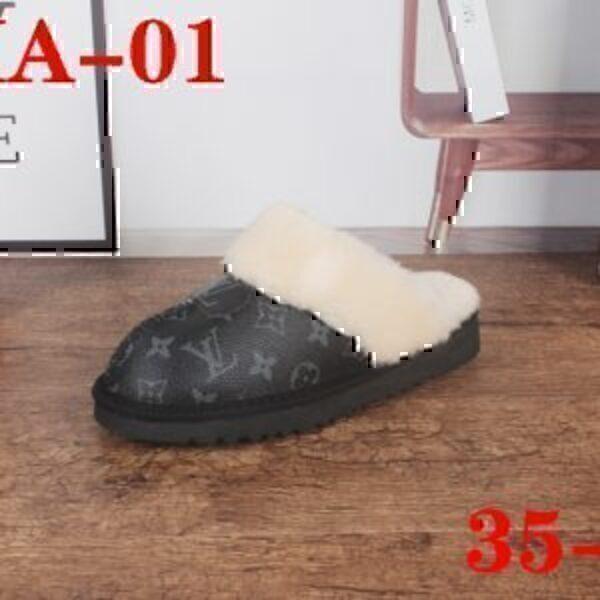 נעלי בית UGG לואי