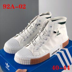 נעלי אדידס גבוהות