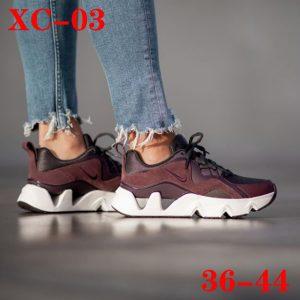 נעלי נייק RYZ החדשות