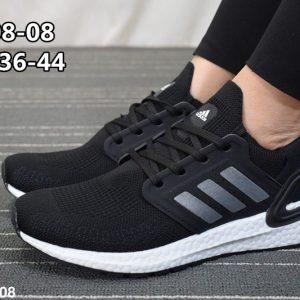 נעלי אדידס אולטרה בוסט