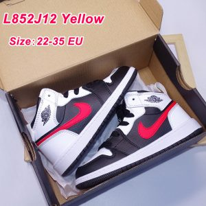 נעלי גורדן ילדים