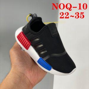 נעלי אדידס NMD ילדים
